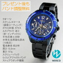 SEIKO wired the blue men watch chronograph SEIKO WIRED THE BLUE AGAW646 size adjustment free of charge
