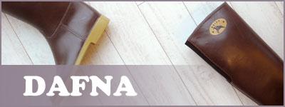 Dafna Boots(ダフナブーツ)