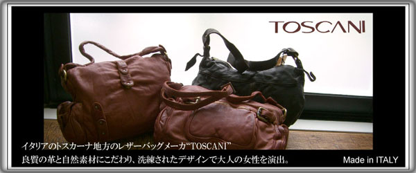 TOSCANI(トスカーニ)