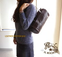■ ■ IL BISONTE (イルビゾンテ) leather Boston bag 5452300412-0061102.