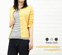 three dots( three Dodds) mademoiselle cardigan, AA762-0441201