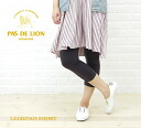 PAS DE LION (パドゥリオン) leggings shorts & D/b-S-0671201