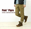 ■ ■ PUNTO PIGRO (プントピグロ) シープスキンレースアップ short boots and NPP0854-0341202.