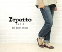 Repetto (Repetto) BB バレエシューズ-V 086ECO-0061102