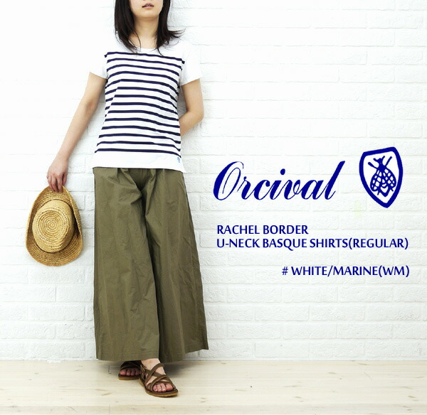 ORCIVAL(オーチバル・オーシバル) RACHEL BORDER U-NECK BASQUE SHIRTS(REGULAR)・6805REGULARの着用イメージ