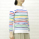 オーチバル ORCIVAL オーシバル cotton long sleeve boat neck border T shirt (multi-color) 6803-0321301