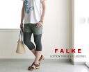 FALKE( ファルケ) COTTON TOUCH three-quarters LEGGINGS .40083-0321101