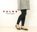 FALKE( ファルケ) Family Leggings .48655-0321102