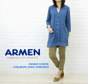 ☆ ☆ ARMEN (Amen) INDIGOV-NECK3/4 SLEEVELONGCARDIGAN-NLA 0901D-0341201