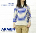 ARMEN( Amen) cotton seven minutes sleeve horizontal stripe boat neck T-shirt, NLA0651-0341202