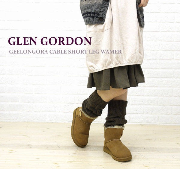 Wearing image of GLEN GORDON( Glenn Gordon) Angola blend wool cable knitting knit leg warmer, NGLW1171