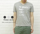 three dots( three Dodds) 15th v-neck print T-shirt( men), B01V-652AN fs3gm