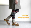 anapau( アナパウ) native pattern full-length leggings .1151