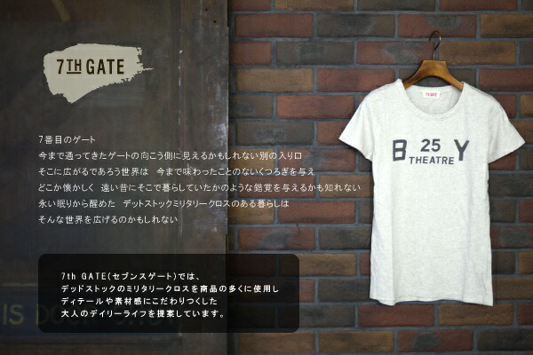 7th GATE(セブンスゲート)