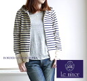 Le minor( Lumi Noah) horizontal stripe cotton ZIP parka .31910-1,791,101