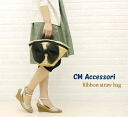 CM Accessori( CM accessories) ribbon motif straw bag, MC-BSFSISAL-S11-0071101 fs3gm