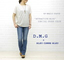 "Domingo D.M.G DMG x blue com blue stretch denim ""4 P magic pants (another BCB note)"" 13-483 c-1271101"