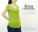 STOCK &INTELLIGENCE (stock & intelligence) from rice V neck long length t-shirt and 610100-2001301