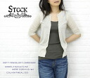 STOCK &INTELLIGENCE (stock & intelligence) ソフトフライス dot Cardigan-66235-2001301