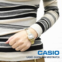 CASIO (CASIO) stainless steel water resistant digital ladies watch-LA 670WGA-0691202