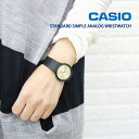 CASIO (CASIO) resin belt round analog ladies watch-MQ24-0691202