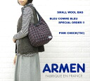 Is another BCB note * ARMEN (Amen) SMALLWOOLBAG-GNAM 1150E-0341202 ■ ■