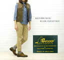 Beaver (Beaver) KID's RIB NECK SUEDE PATCH VEST-NBV0951-0341102