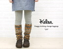 "Kelen( ケレン) shaggy knit change leggings ""EPI"", LKL11FUP1-1571102"