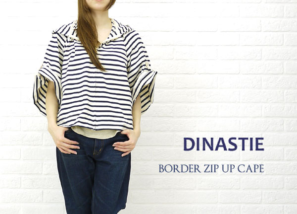 Wearing image of BCB comment * DINASTIE( ディナスティ) horizontal stripes zip improving cape .12070100723120