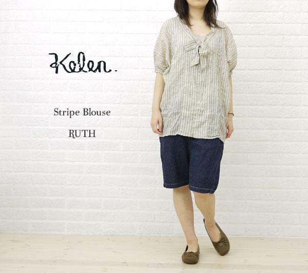 "Wearing image of Kelen( ケレン) stripe blouse ""RUTH"", LKL12SBL5"
