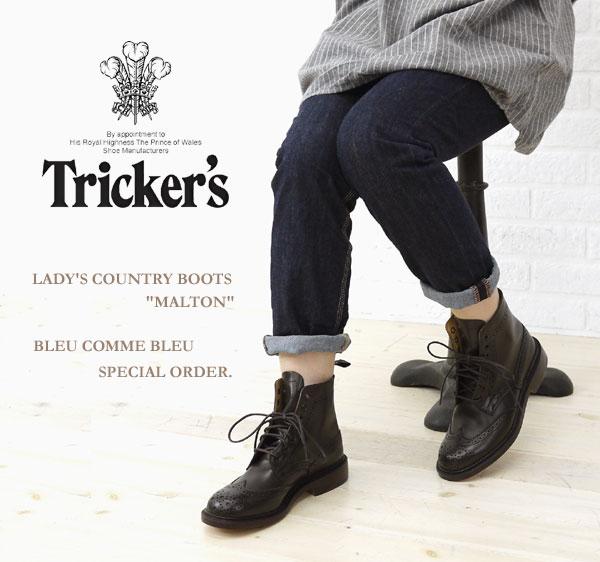 """BCB別注*Tricker's(トリッカーズ) レザー レースアップ ブーツ """"MALTON""""・5180の着用イメージ"""