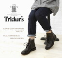 ".5180-0311202 BCB comment * Tricker's( トリッカーズ) leather race up boots ""MALTON"" fs3gm"