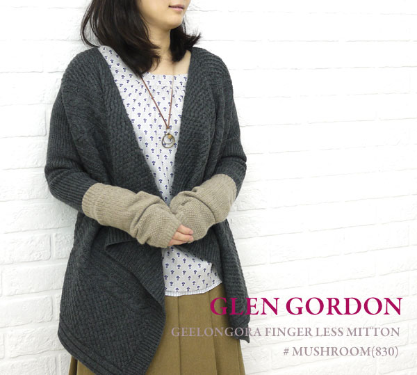 Wearing image of GLEN GORDON( Glenn Gordon) Angola blend wool hand warmer, NGG0854