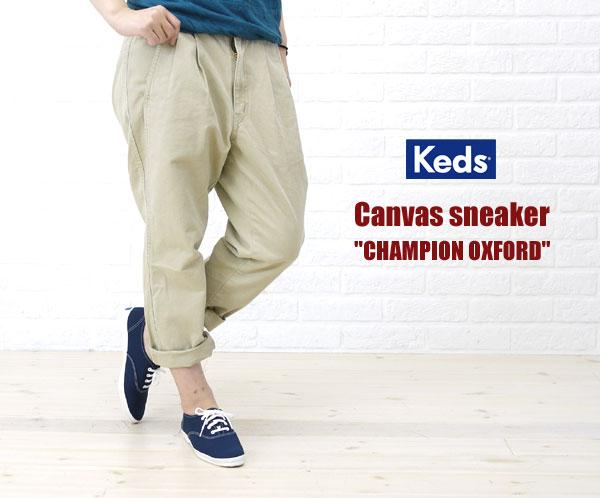 keds champion oxford