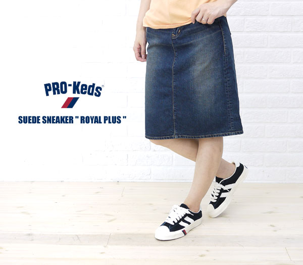 """Wearing image of PRO-Keds( Prokeds) suede sneakers """"ROYAL PLUS"""" .2012"""