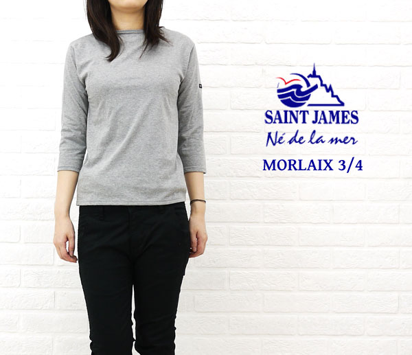 Wearing image of SAINT JAMES (Saint James) MORLAIX three-quarters, 08JC183/1U