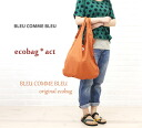 BLEU COMME BLEU (blue ブルーコム) original eco bag, ecobag