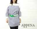 APPENA( アペーナ) by color enamel belt, P08301-O