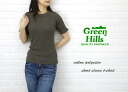 GREENHILLS (Greenhills) cotton polyester short sleeve crew neck t-shirt-GREENHILL #600T-0341201