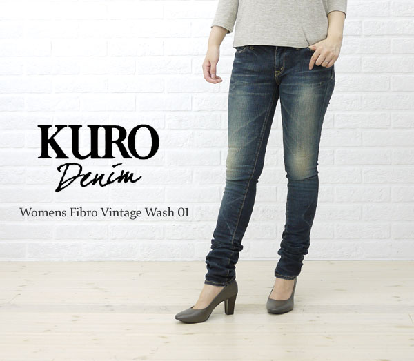 "Wearing image of KURO( black) cotton full-length skinny 01 denim underwear ""Fibro Vintage Wash "", FIBRO-VW01"