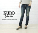 "KURO (black) cotton full length skinny denim pants ""Fibro Vintage Wash 01""-FIBRO-VW01-2511202"