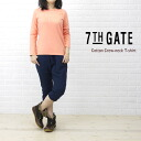 7th GATE (the seventh gate) cotton long sleeve crew neck T shirt-G-81011-2381202
