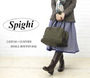 SPIGHI( P di) canvas leather Small Boston bag, NSPG1251C-0341202