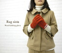 RAG SISTA( ラグシスタ) wool knit gloves, RS-4514-1971202