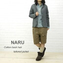 naru( null) cotton fleece pile tailored collar jacket .611223-2,001,202