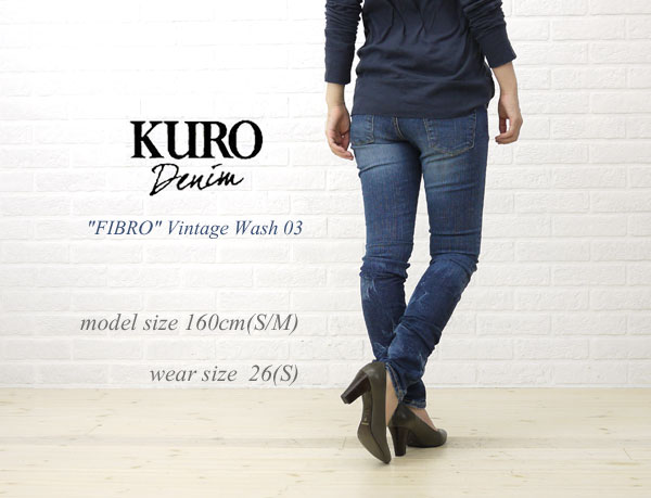 "Wearing image of KURO( black) cotton polyurethane full-length skinny 03 denim underwear ""Fibro Vintage Wash "", FIBRO-VW03"