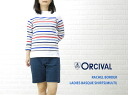 オーチバル ORCIVAL オーシバル cotton long sleeve boat neck multi-border T shirt 6803-C-0321202