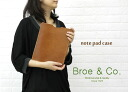 Broe&Co( blow & Coe) leather note taker case, NBC1251-0341202