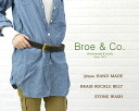 Broe&Co( blow & Coe) leather belt 32mm (stone wash), NBC1101S-0341202