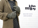 JOHN MOLLOY( John Molloy) wool knit gloves, NJM1081-0341202 fs3gm